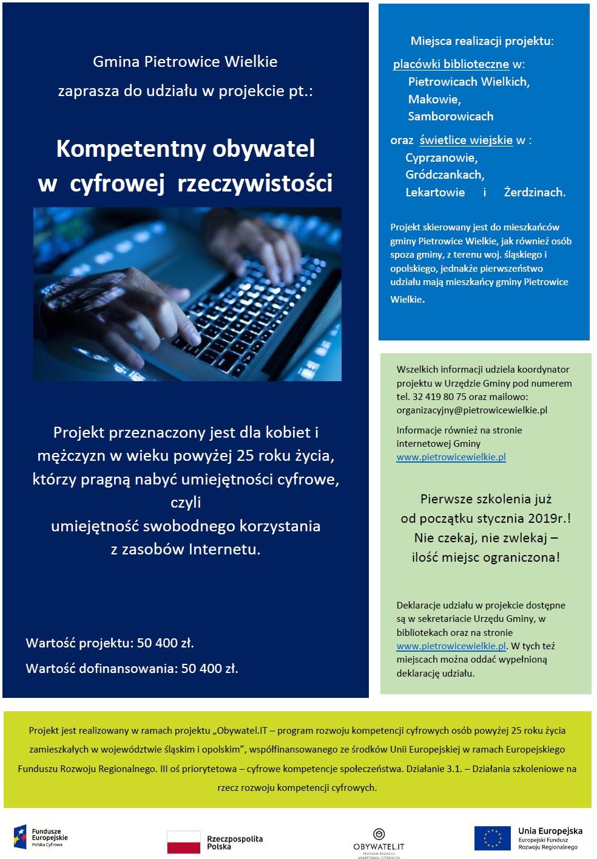 plakat_kompetentny_obywatel_w_cyfrowej_rzeczywisotosci