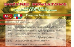 Dożynki Powiatowe 2012